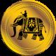 coin copy
